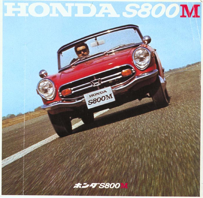 Honda S800 Brochure Page 1