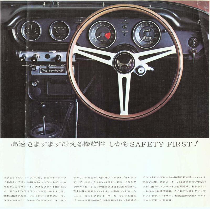 Honda S800 Brochure Page 3
