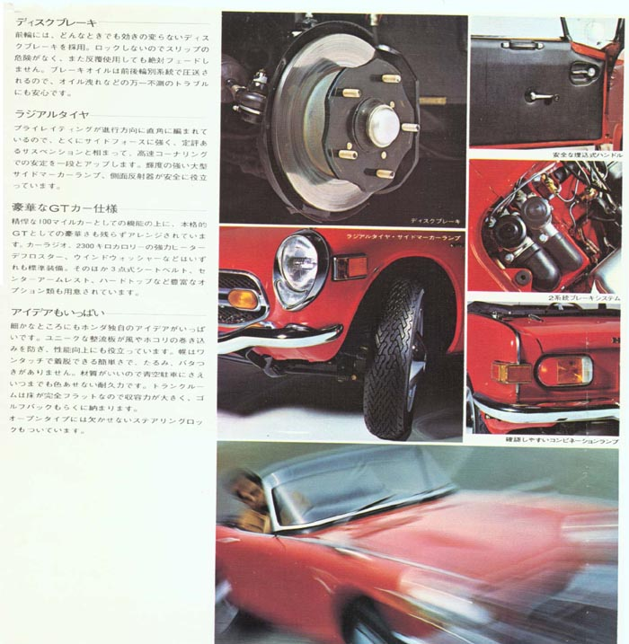 Honda S800 Brochure Page 4