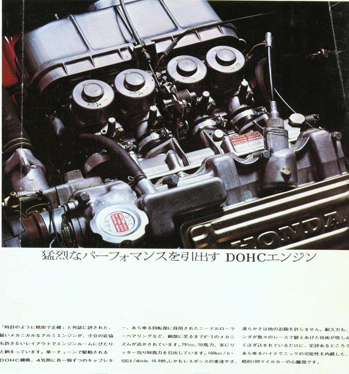 Honda S800 Brochure Page 5