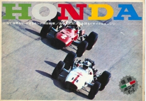 Honda Full Line Up Original Sales Brochure
