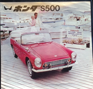 Honda S500 Original Sales Brochure