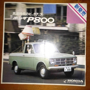 Honda P800 Original Sales Brochure