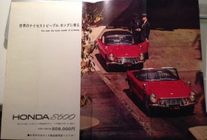 Honda S600 Original Sales Advertisement