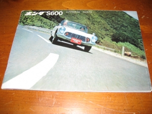 Honda S600 Optional Parts Original Sales Brochure