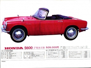 Honda S600 Original Sales Brochure