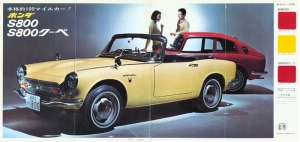 Honda S800/S800 Coupe Original Sales Brochure