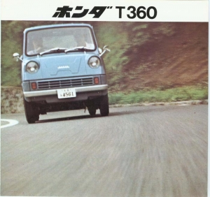 Honda T360 Original Sales Brochure