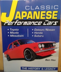 Classic Japanese Performance Cars (Ben Hsu)