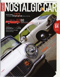 Japanese Nostalgic Car Volume 4